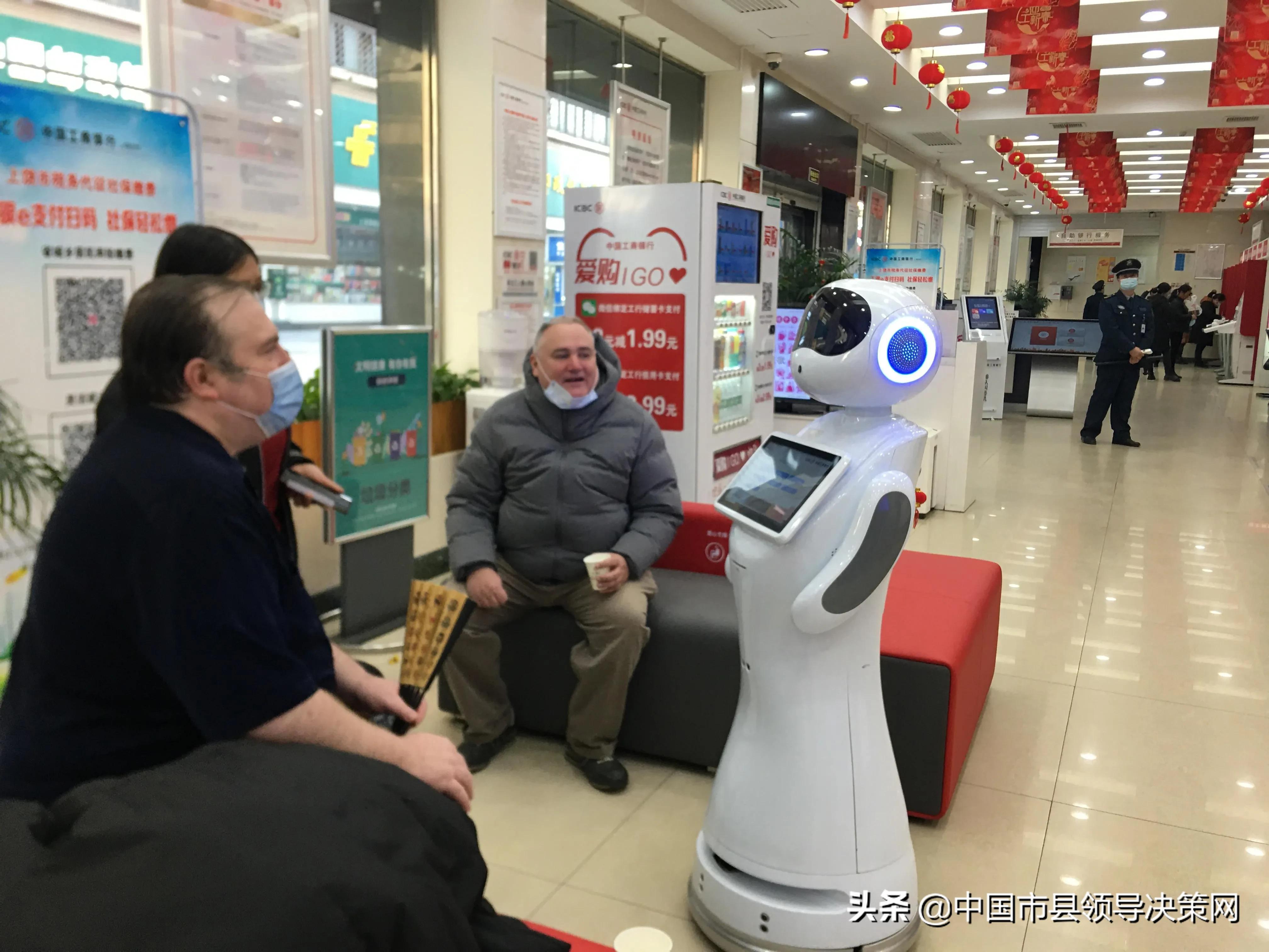 工商银行上饶分行智能AI机器人 引领服务新时代