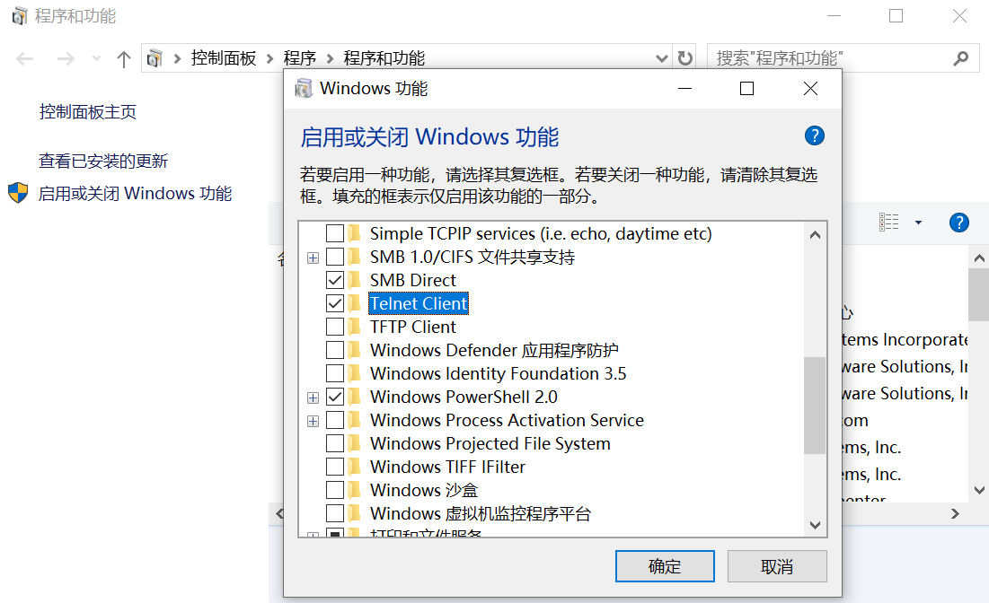 telnet不是内部或外部命令,也不是可运行的程序或批处理文件