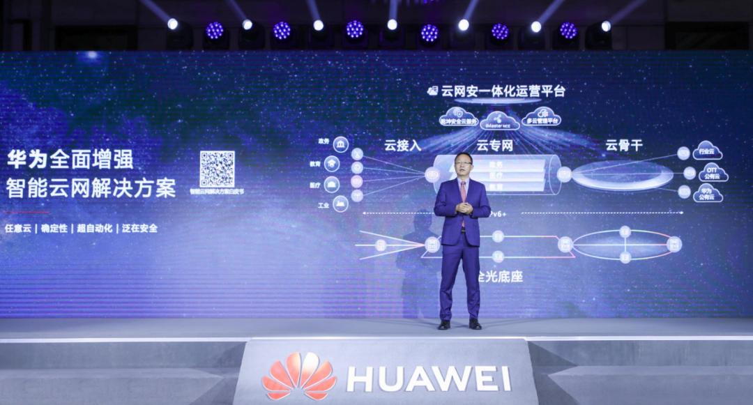 陶:建设智能云网络,加快行业数字化转型