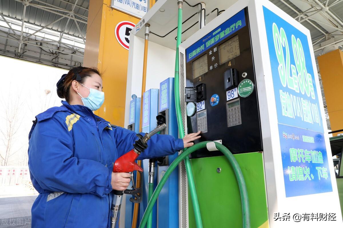 油价调整两连降要来了?加油站的柴油、92、95号汽油今日价格