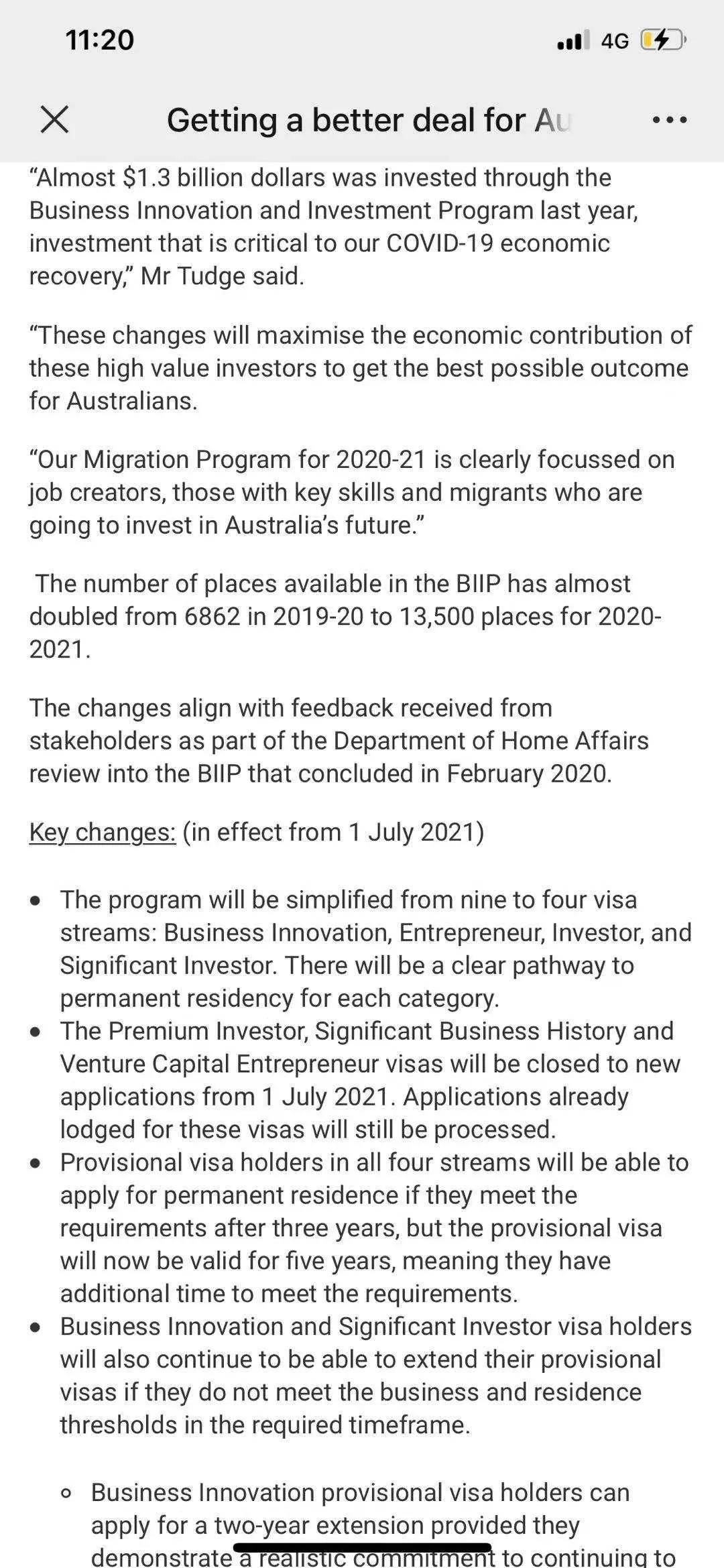 澳洲商业移民重大变化通告