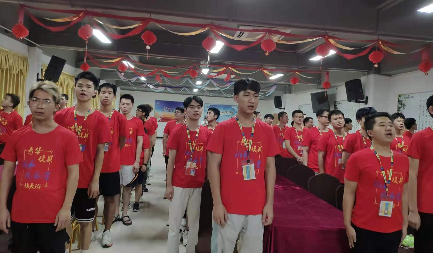 青华模具第22届精英班长团开团仪式圆满结束