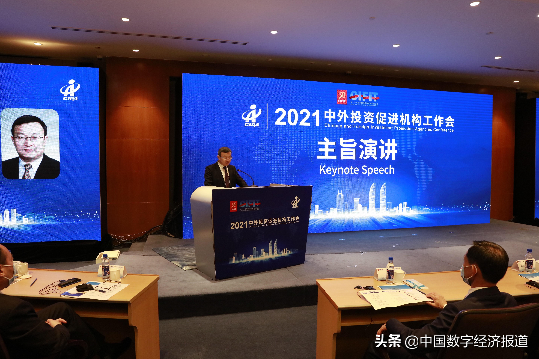 商务部投资促进局携手中国健康产业投资基金推动生命健康产业发展