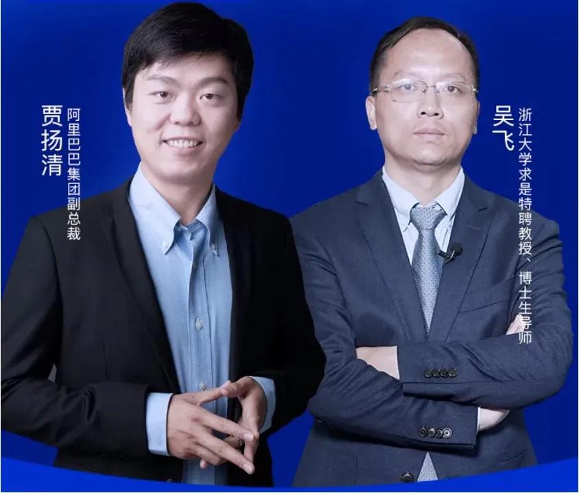 浙大吴飞「舌战」阿里贾扬清:AI内卷与年薪百万,哪个才是真实?