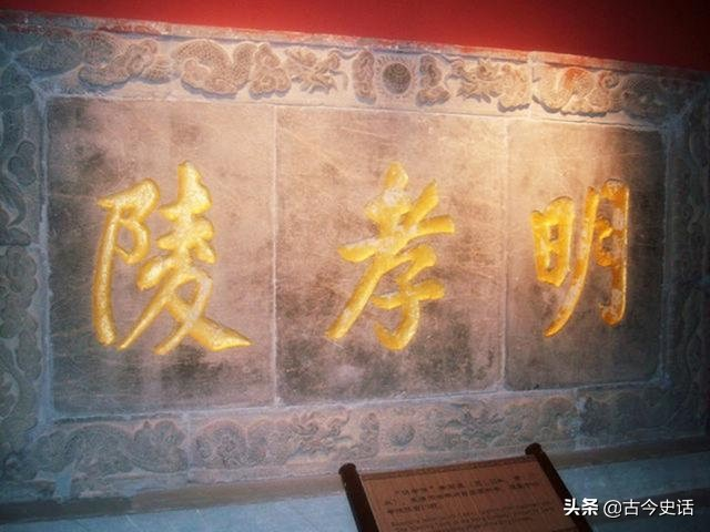 """""""明清皇家第一陵"""",此后五百年,中国陵墓都以它为标准建造"""