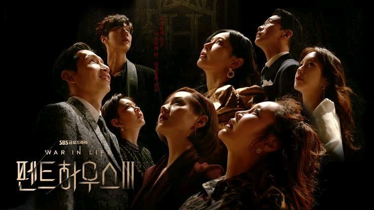 aespa出演认识的哥哥收视率2.5%,JYP和PSY新男团选秀LOUD收视9%