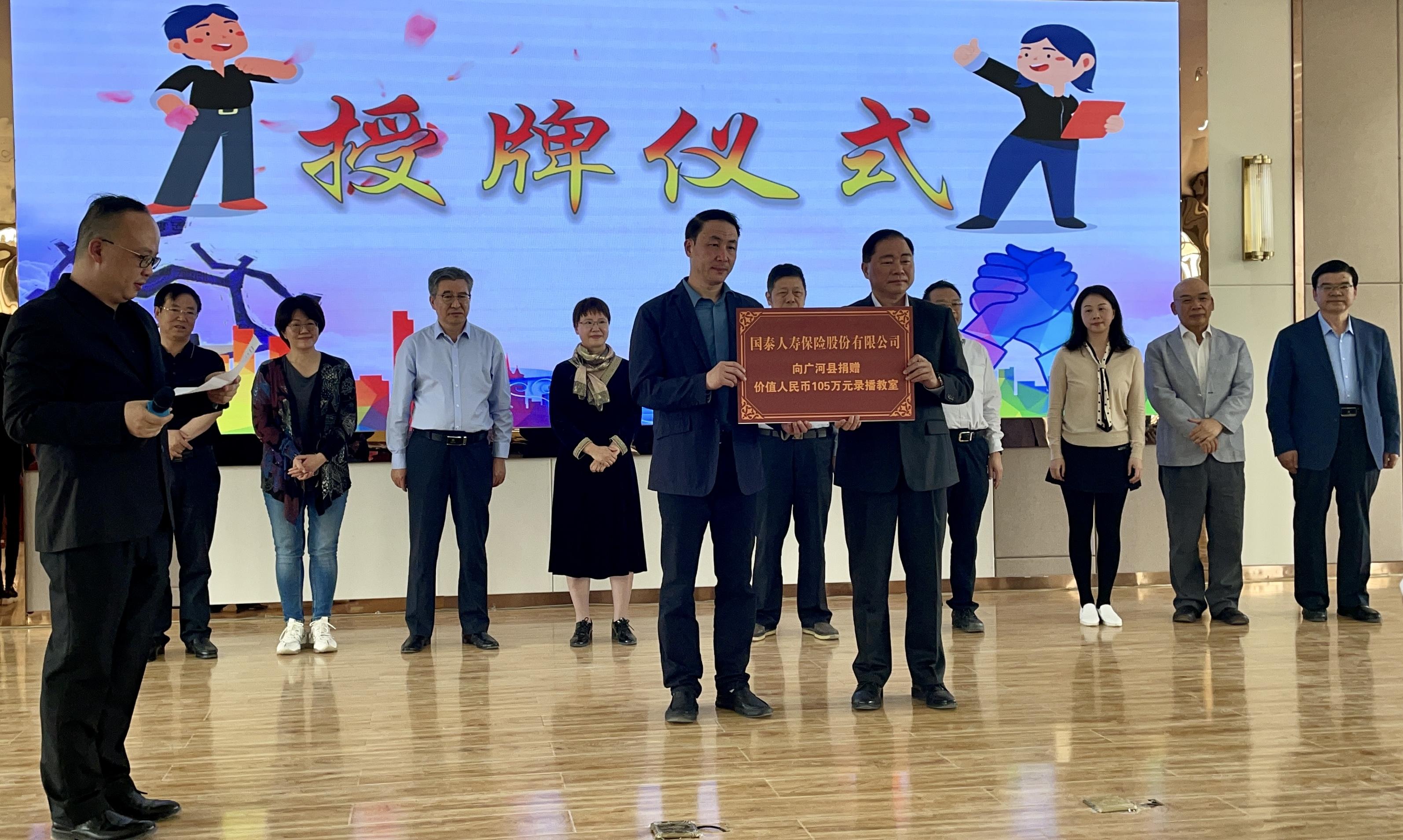 甘肅廣河學生將赴北京研學,台青:只有走出去才能感受到祖國的強大