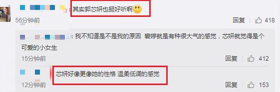 来真的,向佐郭碧婷再次申请注册结婚,名人话题事件真多?
