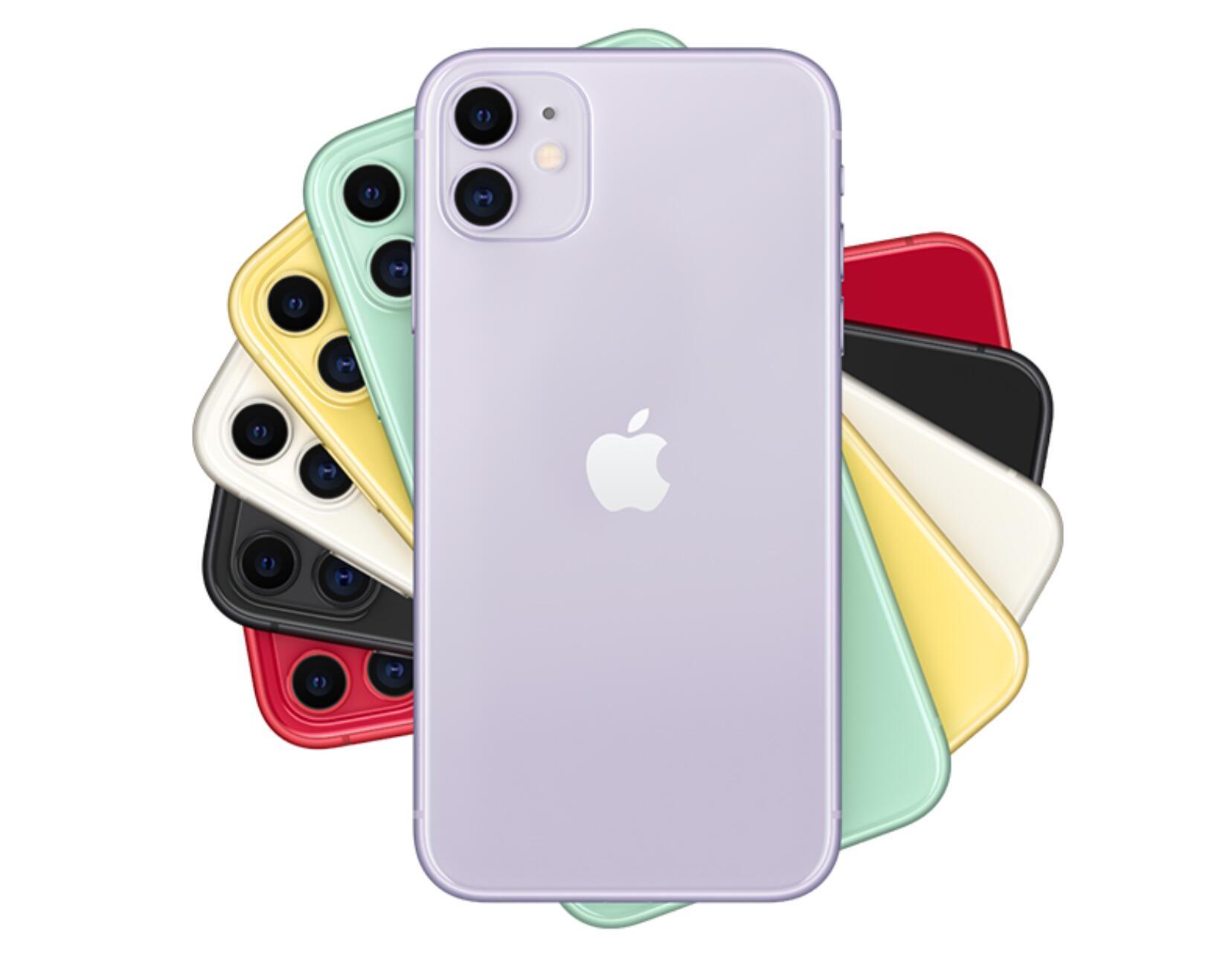 苹果手机吃鸡开麦没有声音怎么办?
