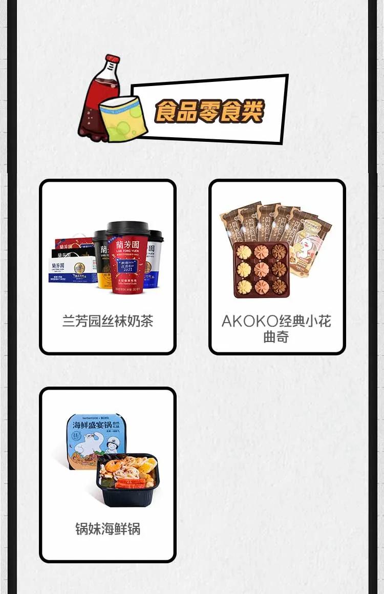 李佳琦10月22日直播速报!珂润面霜、2+7限定色号口红