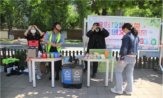 南湖街道湖东社区垃圾分类――趣味游戏活动