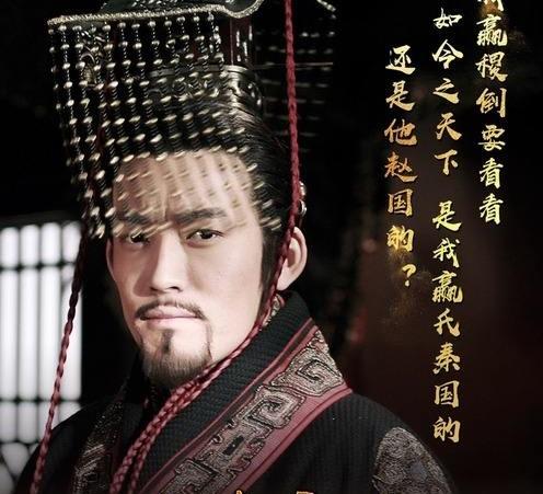 《大秦帝国》口碑一部不如一部,《大秦赋》能否力挽狂澜?