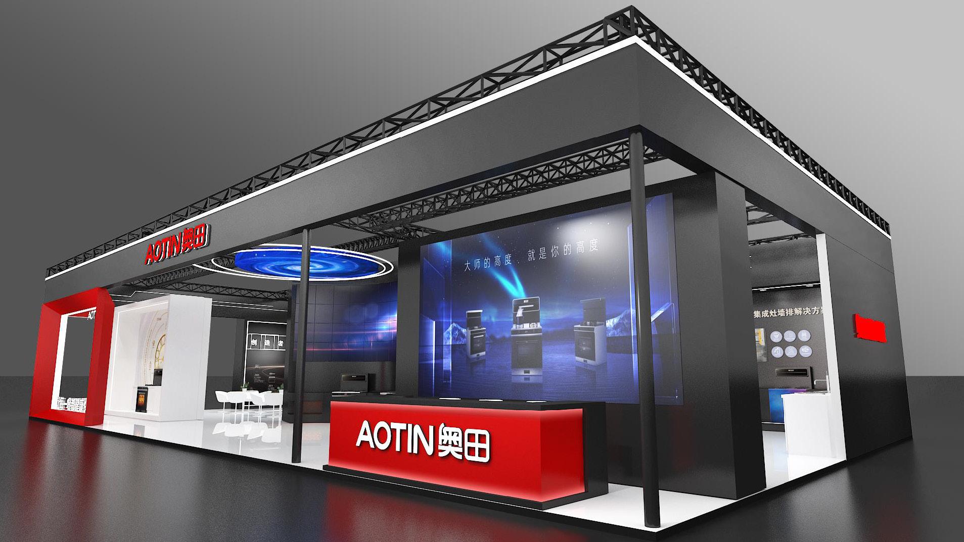 重磅预告丨奥田将携高端新品亮相广州建博会,诠释未来厨房新风尚