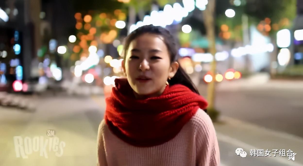 女团爱豆ROOKIES时期传说中的红围巾视频