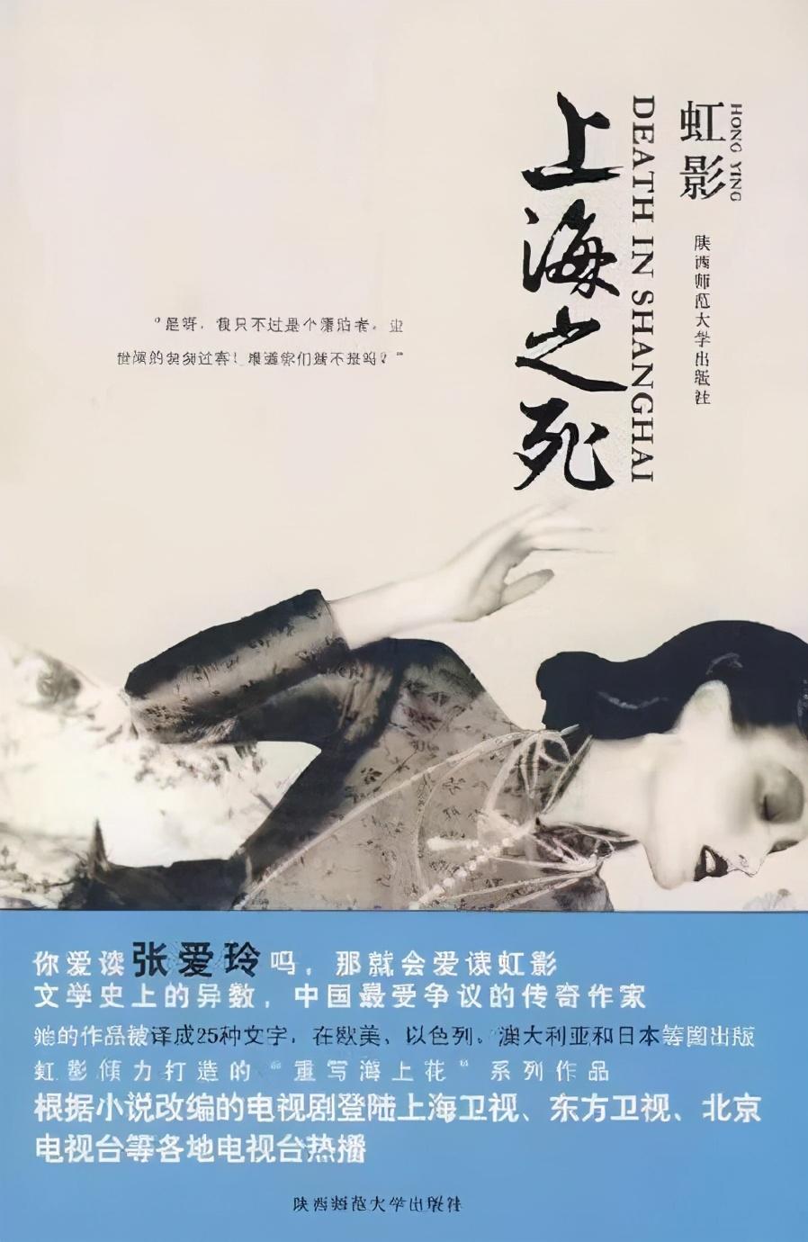 巩俐演活了一位被情欲折磨的女人,可惜这部电影,内地上映前撤档