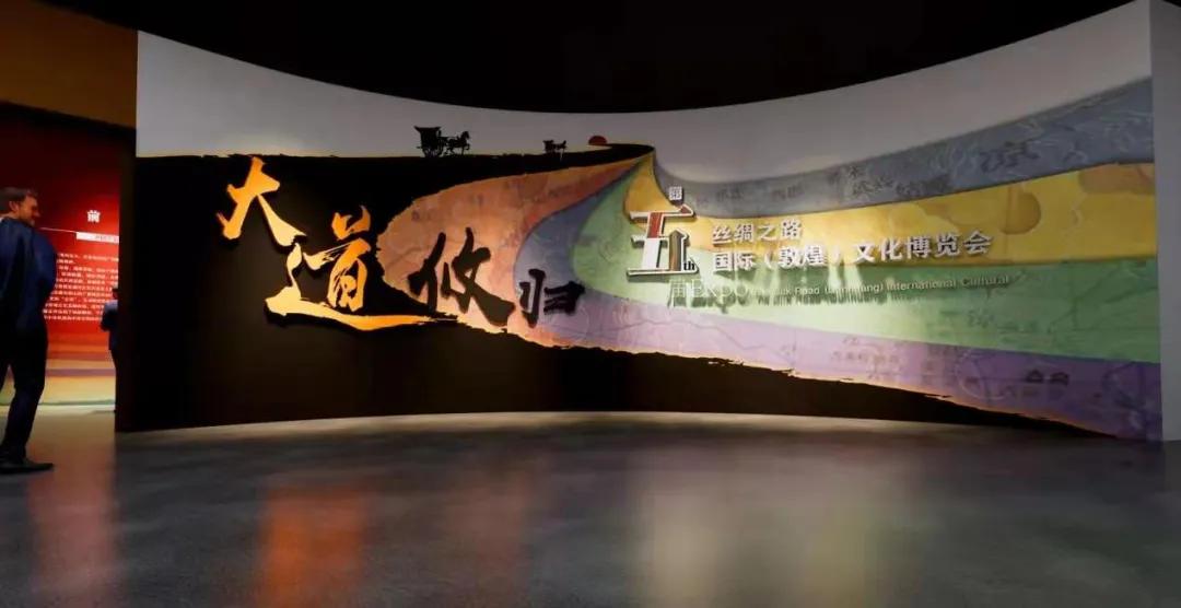 """甘肃省4个展览入选2021年度""""弘扬中华优秀传统文化、培育社会主义核心价值观""""主题展览推介项目"""