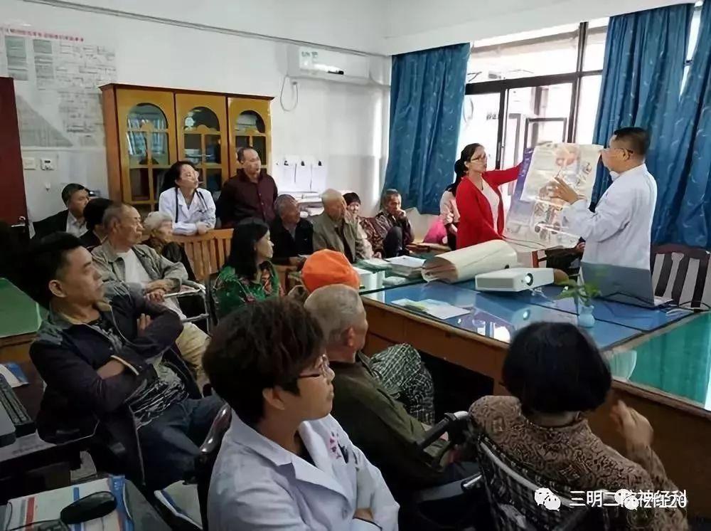 《中风120五周年》,福建省中风120特别行动组成果展