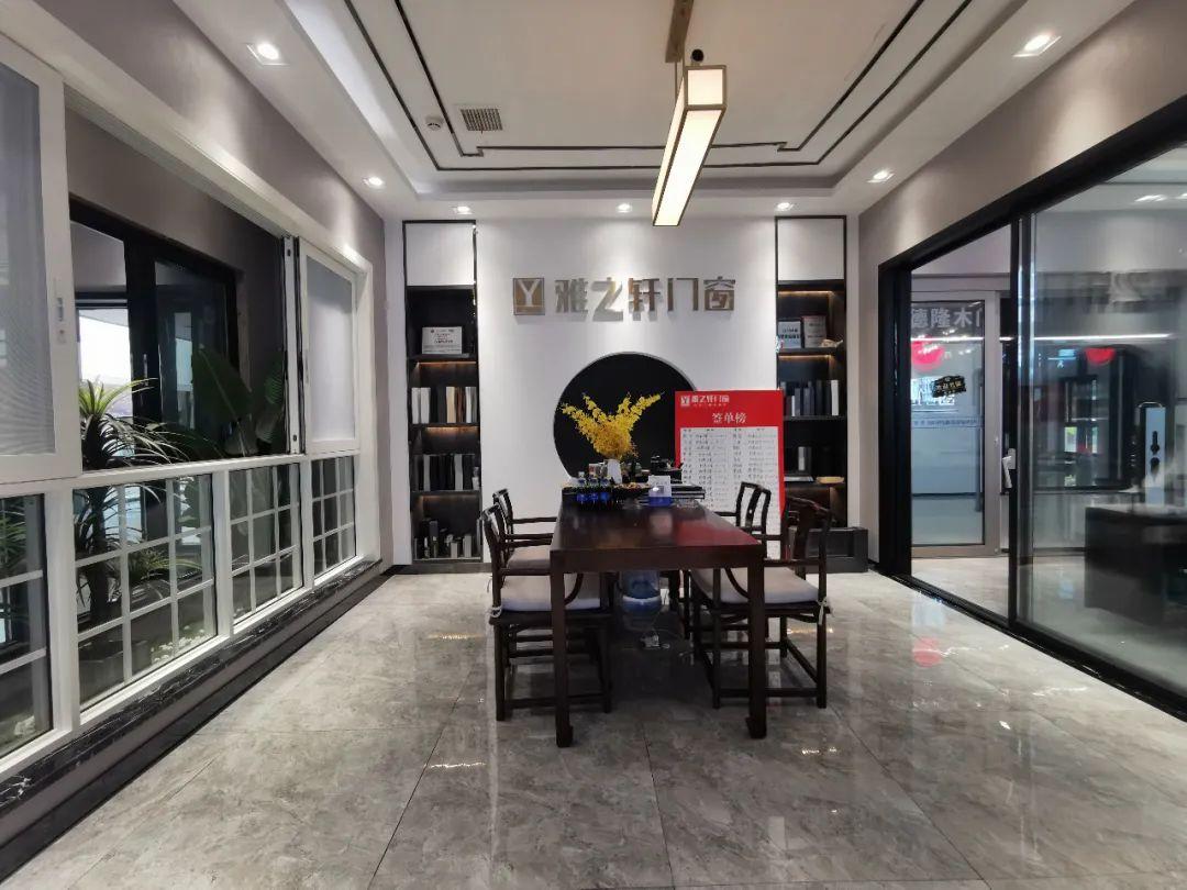 优秀经销商 | 内江彭丹:全品类提升门店销售能力-雅之轩门窗
