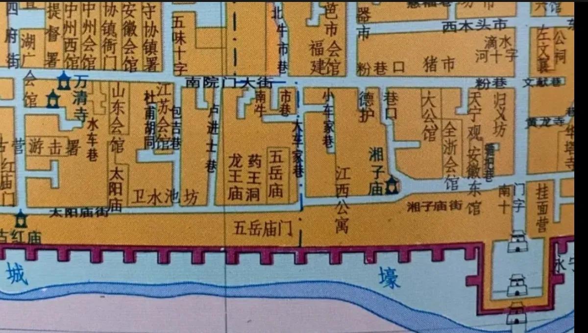 西安城里的街道——广济街