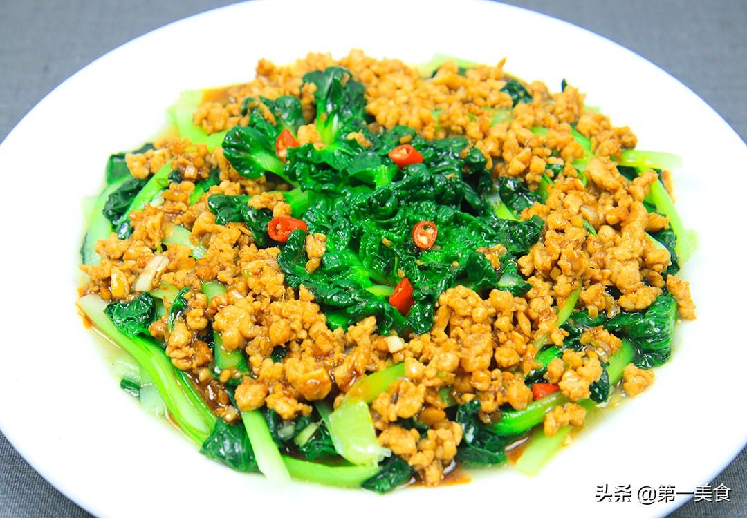 【肉末百叶菜】做法步骤图 厨师长分享小技巧 营养丰富