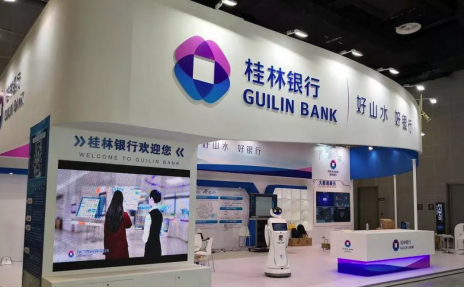 独家揭秘桂林银行董事长吴东:30岁当副处长 如今掌舵三千亿银行
