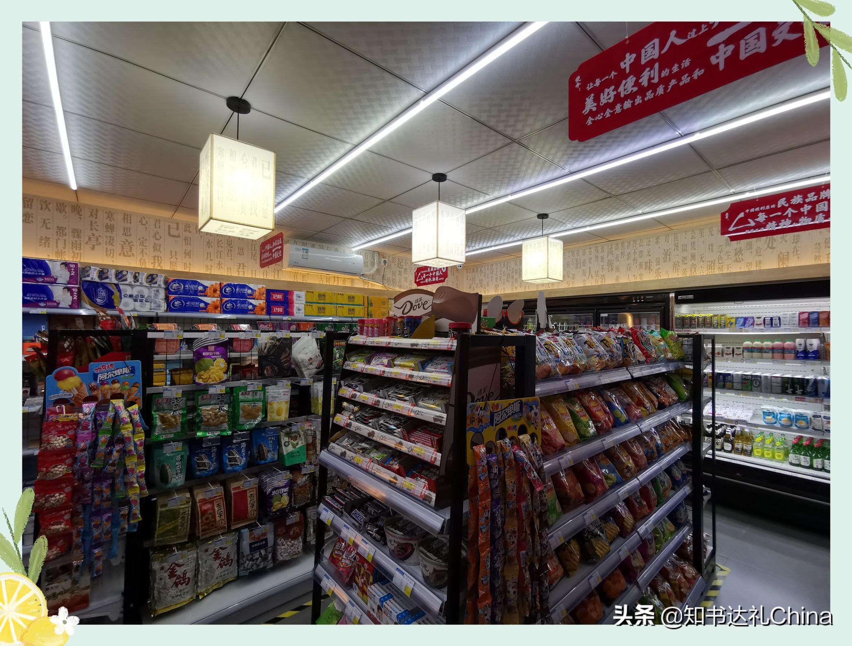 电商未来的发展方向是线下?便利店或将成为新的热潮?