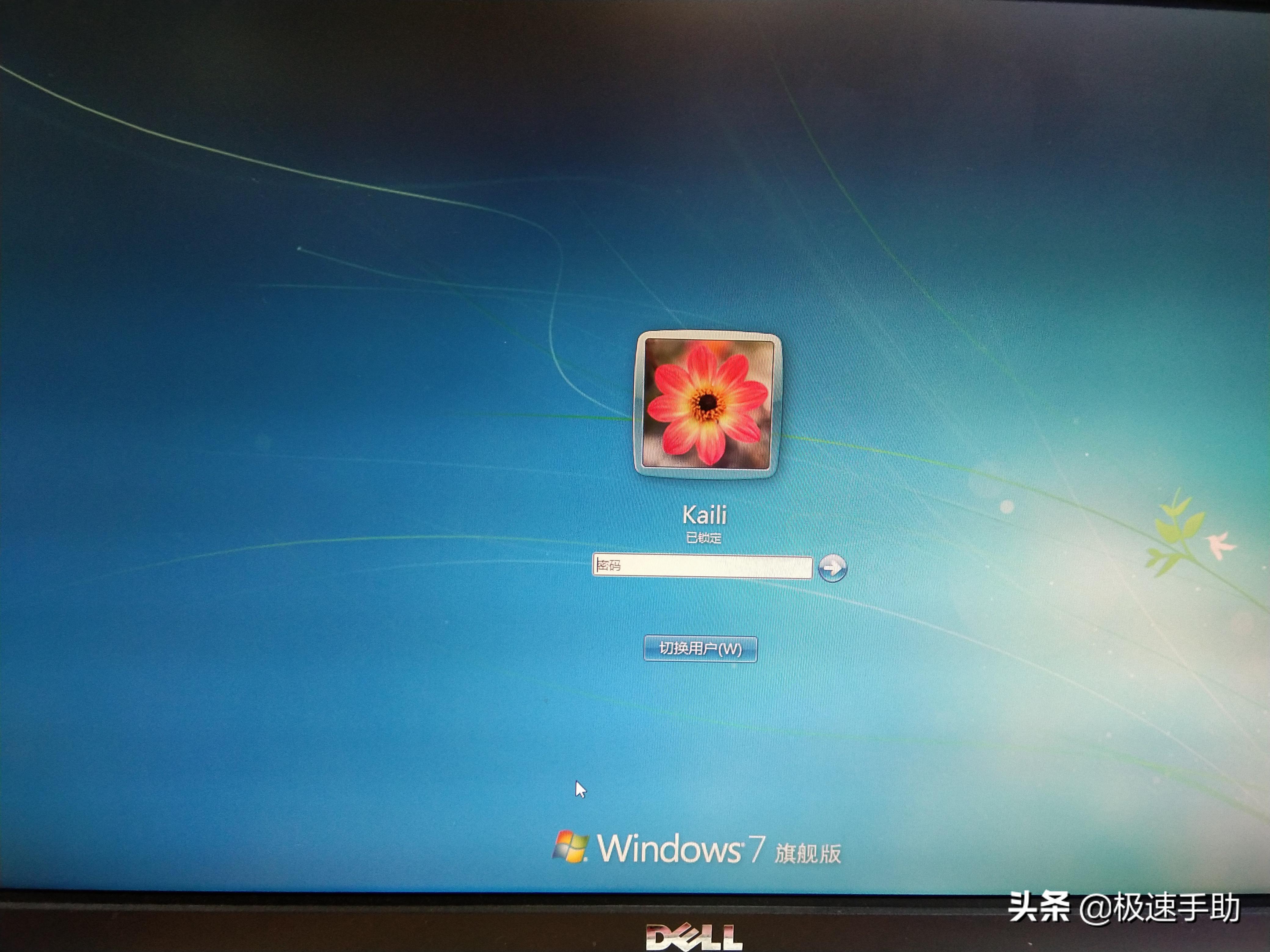 电脑怎么一键锁屏(ctrl加什么是锁屏)