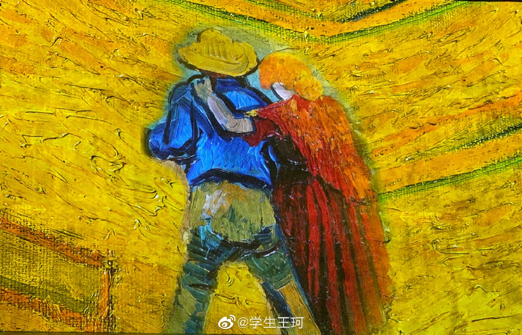 刘涛深夜发文伤感被传老公亏12个亿,王珂发长文辟谣超暖心