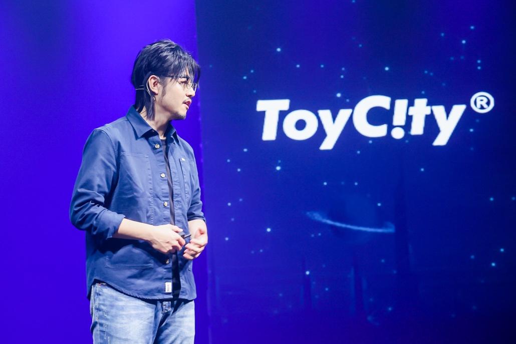 《【摩鑫平台主管待遇】ToyCity玩具城市全新潮玩品类「太空舱」发布会热力召开》
