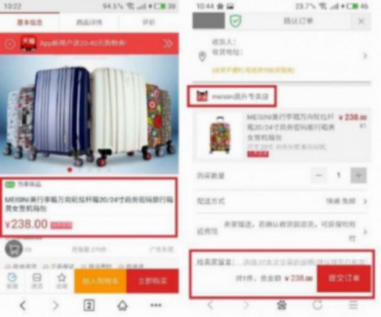 天天嚕2017最新视频免费:天天乐购优惠券导购网站正式经营