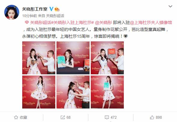 关晓彤为鹿晗庆生后芭比造型亮相,成为入驻杜莎最年轻中国女艺人