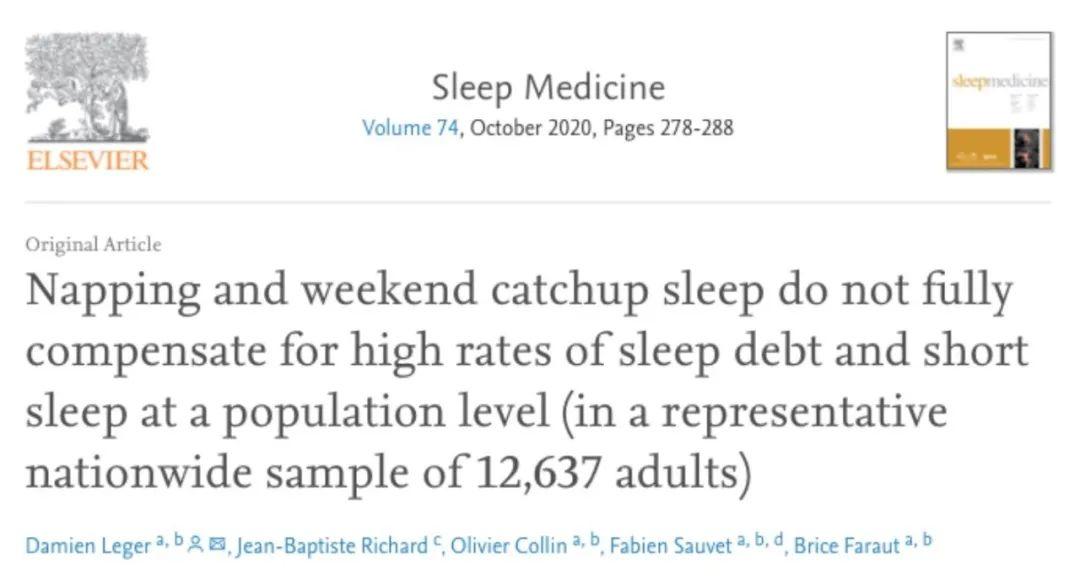 这年头连午睡都有危险?中午不睡,下午崩溃,午觉还睡吗? 疾病预防 第8张