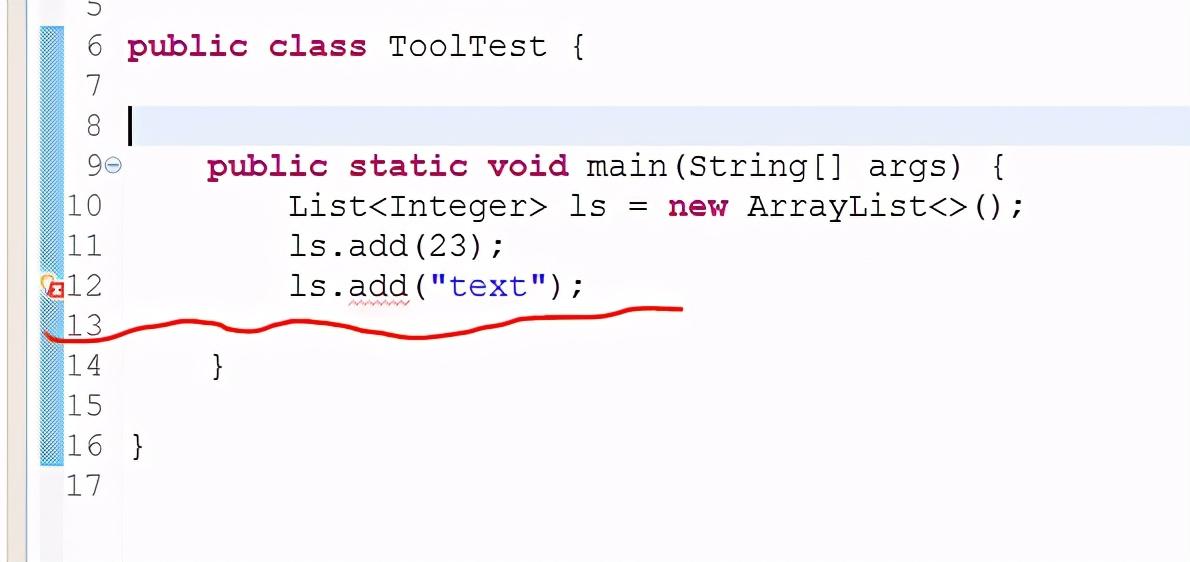 Java 泛型,你了解类型擦除吗?