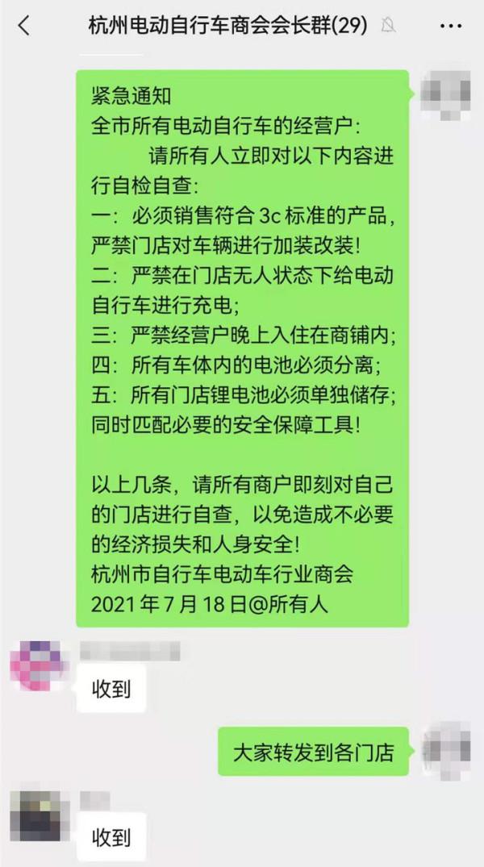 杭州电瓶车烧伤女孩被下三次病危通知,母亲哭着还原事发瞬间