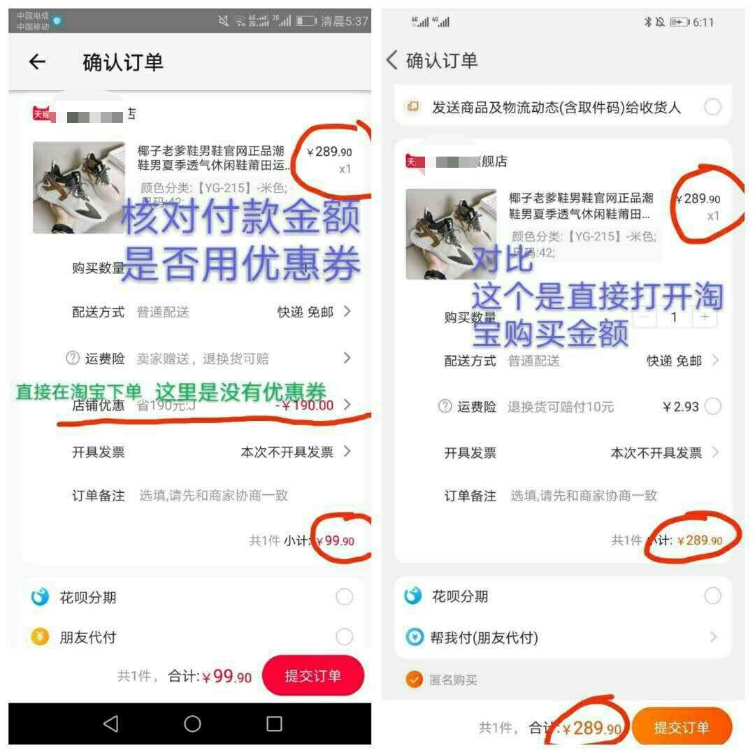 fafaquan.com