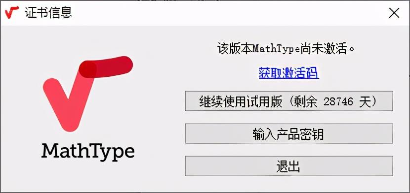 mathtype怎么用(写论文一定要用mathtype吗)