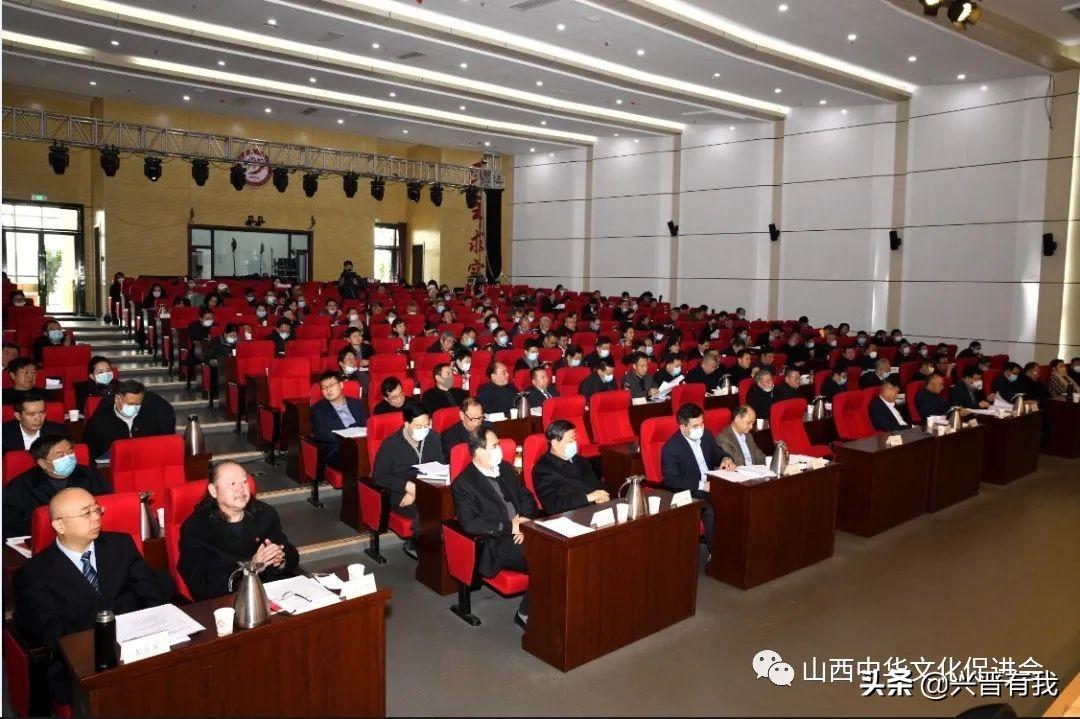 山西天骄生物集团董事局主席张富刚当选山西中华文化促进会副主席