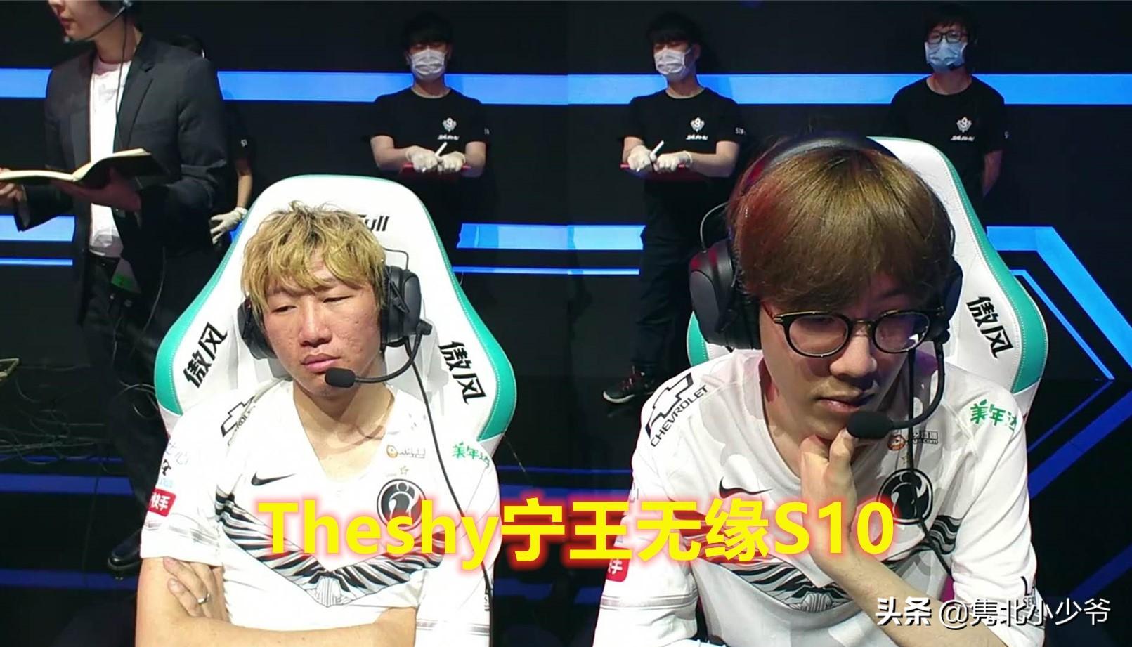 IG冒泡赛被LGD淘汰后,官博被爆破,粉丝怒喷:宁王滚去退役