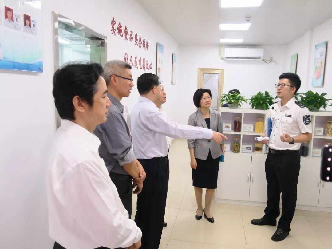 国家市场监督管理总局领导来我司粤海街道快检室参观调研指导