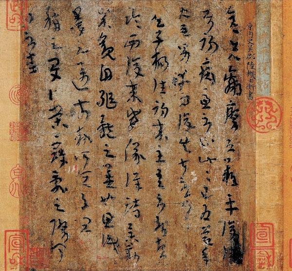 网络文物拍卖会(第二届)——旧王孙专场(二)