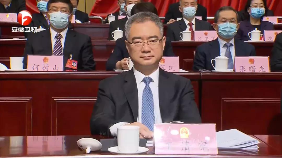 刚刚,王清宪当选安徽省省长