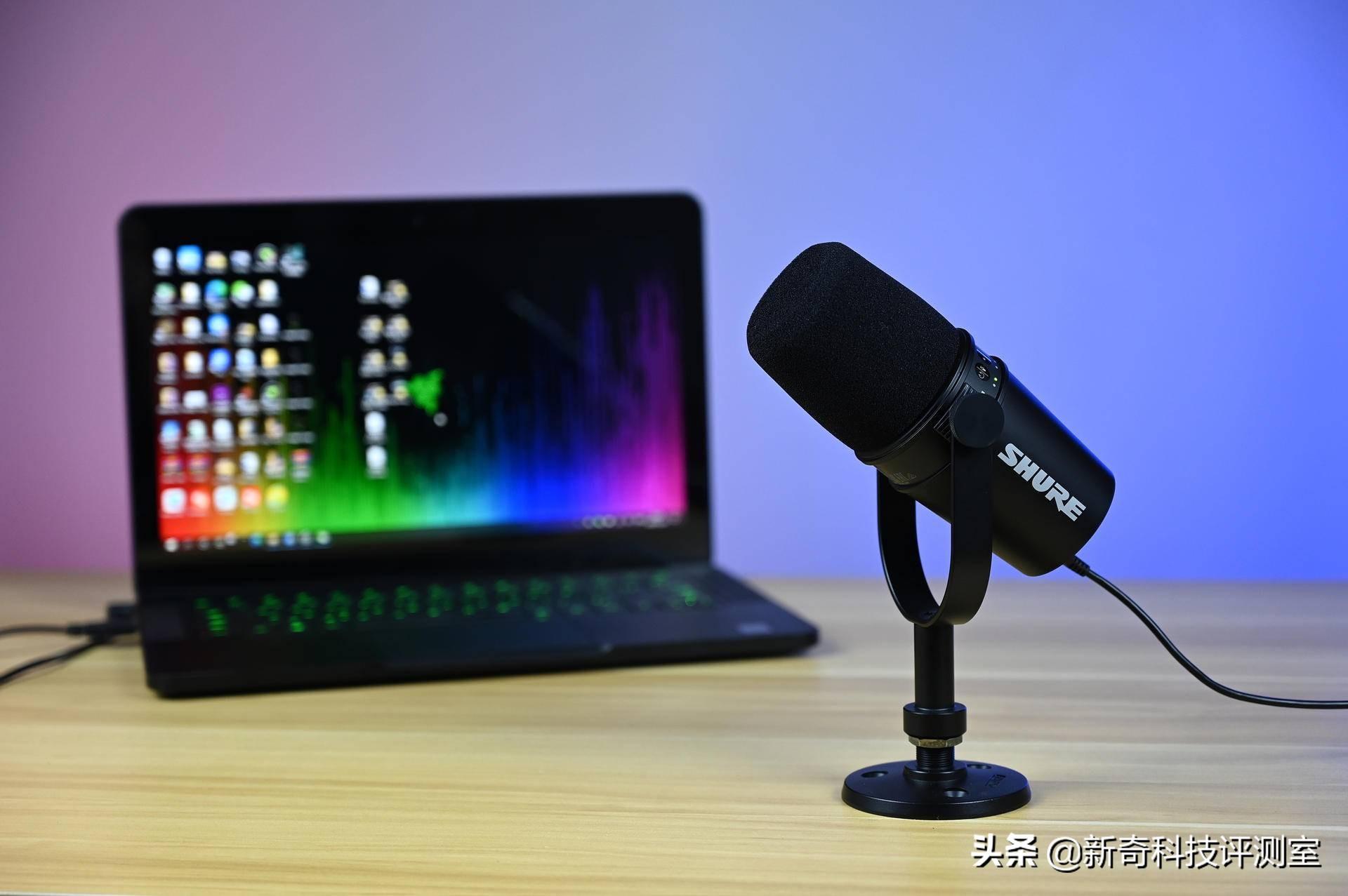 将直播与视频录制化繁为简 舒尔MV7主播话筒评测