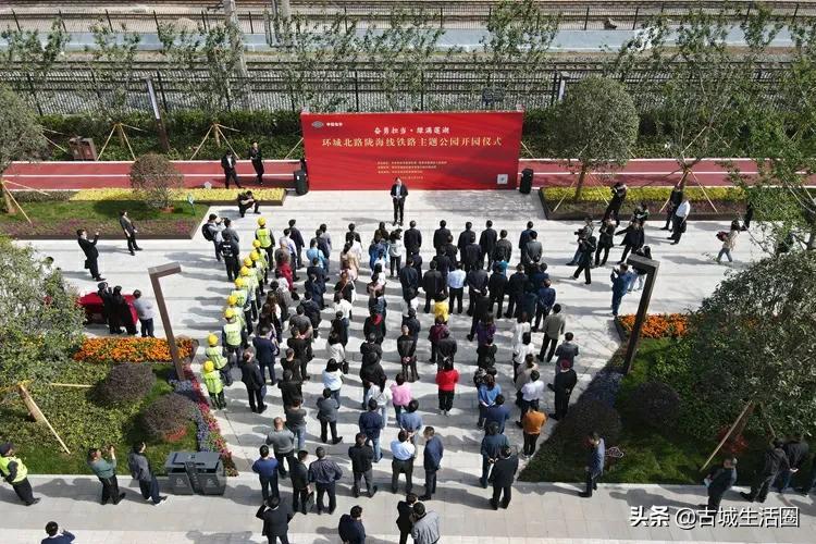 中国化学承建的陇海线铁路主题公园盛大开园