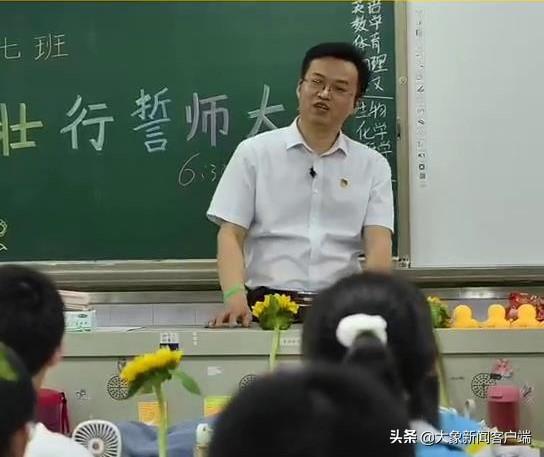 """郑州四中这个班660分以上考生国内七日双飞游!""""豪横""""班主任:全包了"""
