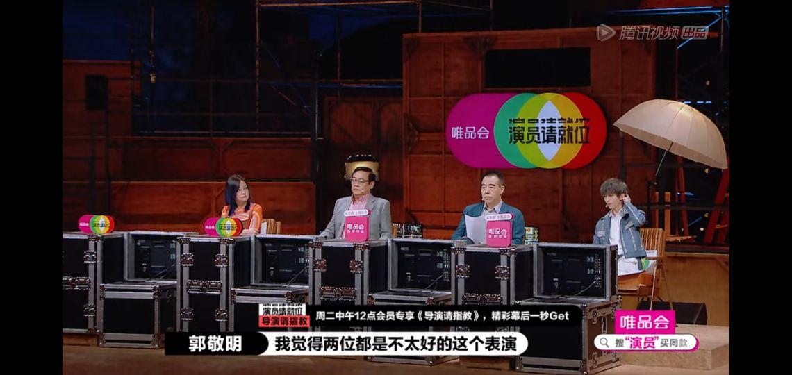 """演员请就位,看郭敬明和李成儒如何从""""相恨相杀""""到""""相知相惜"""""""