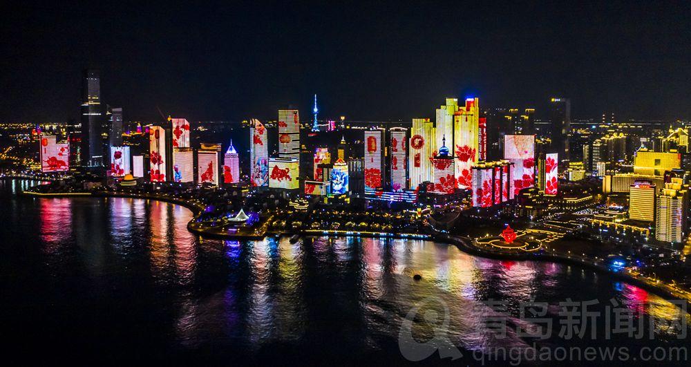 流光溢彩美轮美奂新春佳节浮山湾畔夜色迷人