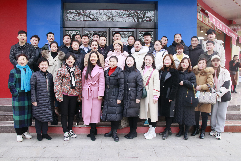 荥阳市新联会民办教育行业分会2021年第一次会员大会圆满召开