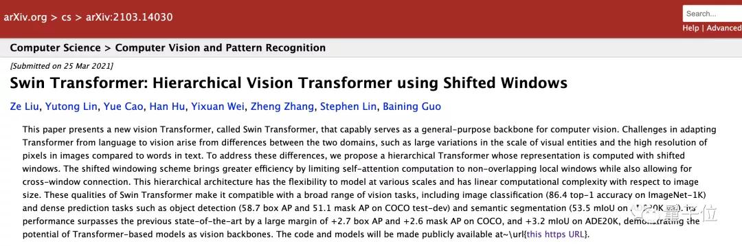 Transformer跨界超越CNN,还解决了计算复杂度难题