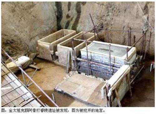 王德恒:当我打开睿陵地宫时,却发现只有四具石棺,为何少一具?