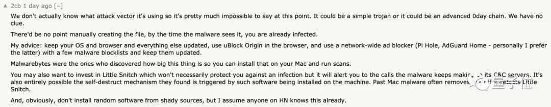 30000台苹果电脑遭恶意软件入侵,包括最新的M1系列